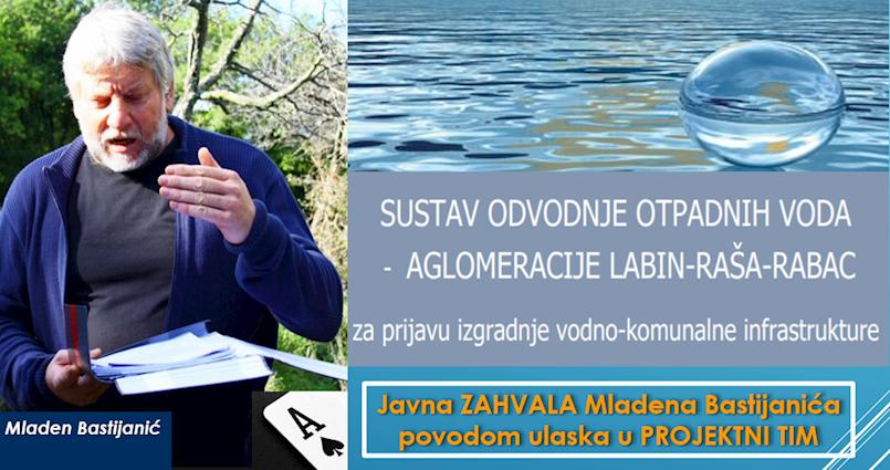 Javna zahvala Mladena Batijanića povodom uključivanja u projektni tim odvodnje