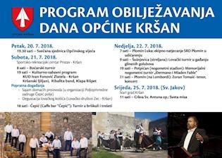 [PROGRAM] Dani Općine Kršan , 20.-25. srpnja 2018.g.