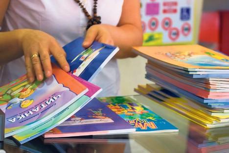 Općina Raša sufinancirat će nabavku udžbenika za osnovnoškolce