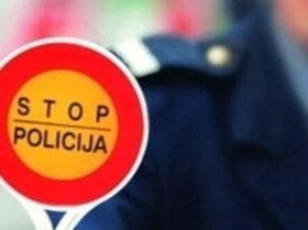 Labinski policajci prijavljeni zbog pronevjere