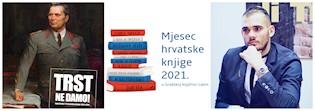 """Predstavljanje knjige """"…Trst ne damo! Jugoslavija i Tršćansko pitanje 1945-1954."""""""