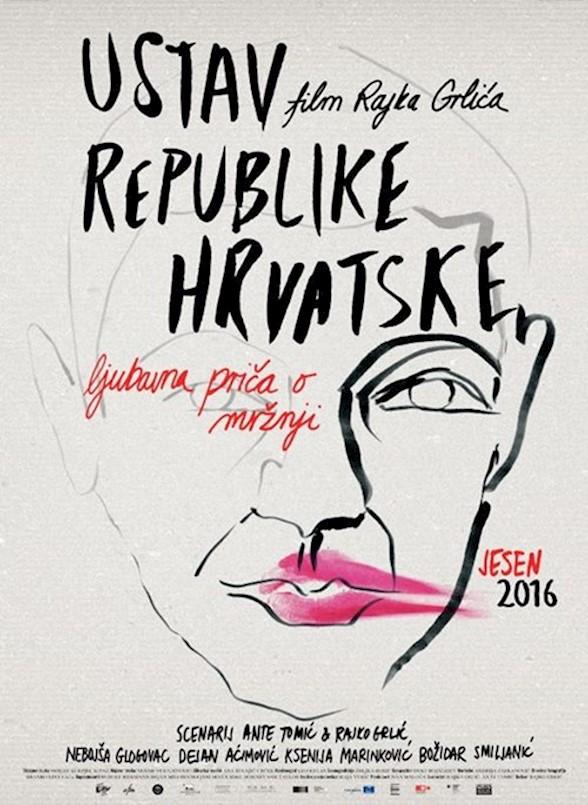Filmoteka: Ustav Republike Hrvatske (2016)