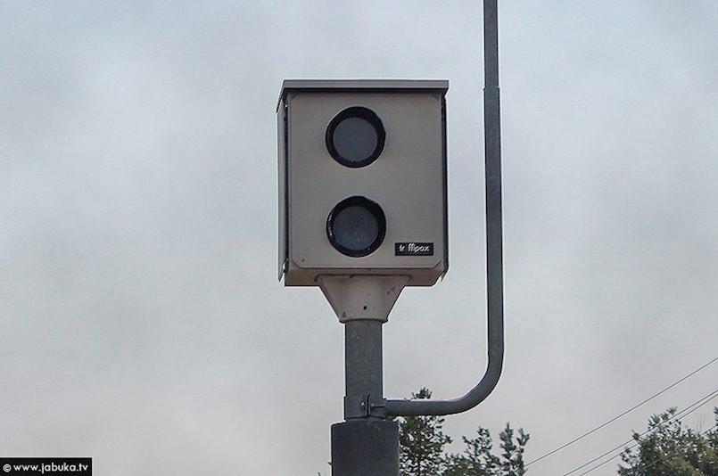 Poziv građanima: predložite lokacije za nadzor brzine