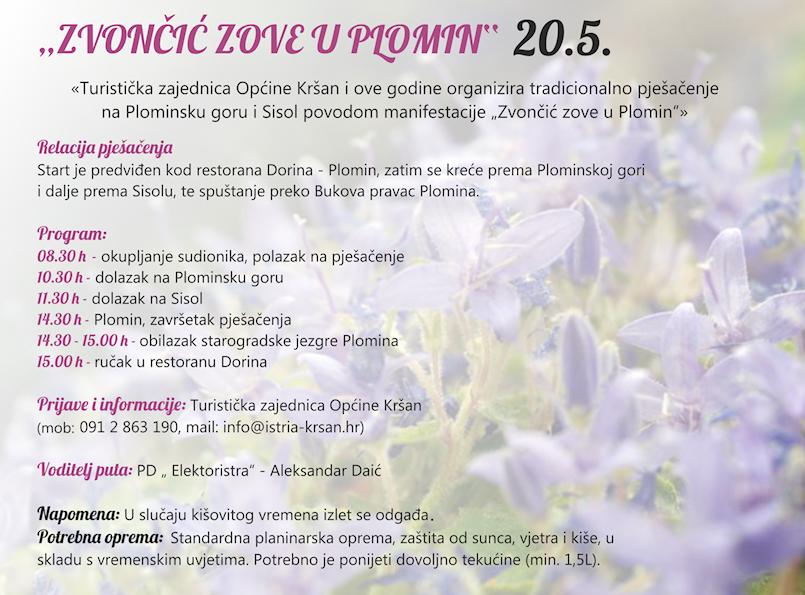 U nedjelju manifestacija Zvončić zove u Plomin