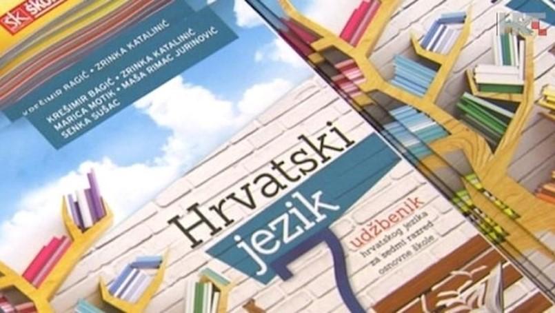 Grad Labin osnovcima daje besplatne udžbenike, a nudi i otkup korištenih