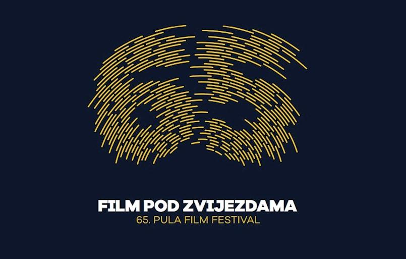 """Nagrada """"Fabijan Šovagović"""""""