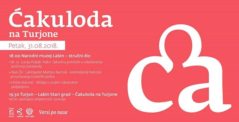 Večer zavičajne umjetnosti i poezije - Ćakuloda na Turjone  u petak 31. kolovoza