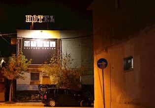 """Ciklus izložbi V.I.T.R.I.O.L - Alban Muja """"HOTel"""""""