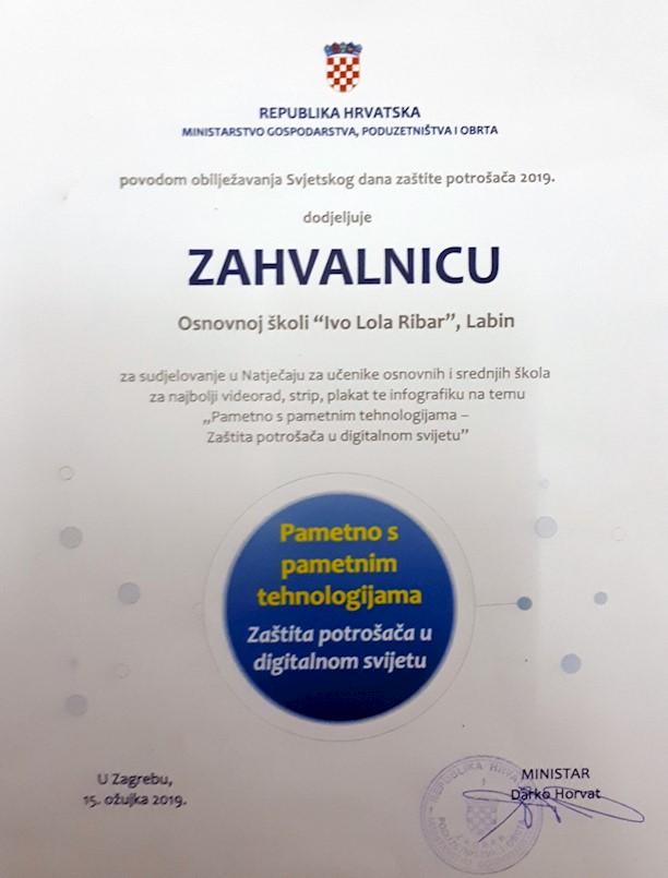 """OŠ I. L. Ribar sudjelovala na natječaju """"Pametno s pametnim tehnologijama – Zaštita potrošača u digitalnom svijetu"""""""