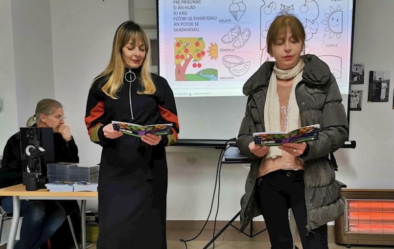 Održana tradicionalna manifestacija Dan vlaškog jezika