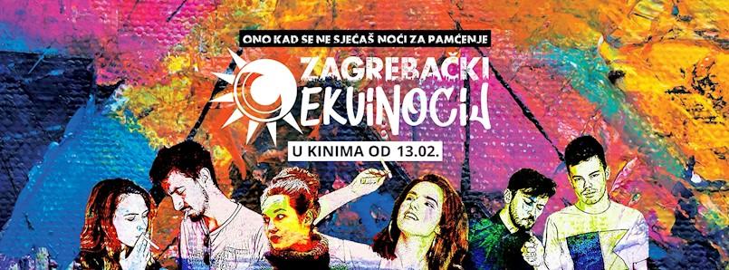 U kina stiže 'Zagrebački Ekvinocij', film bez budžeta!