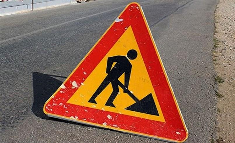 Obavijest o zatvaranju ceste u Ravnima prema plažama