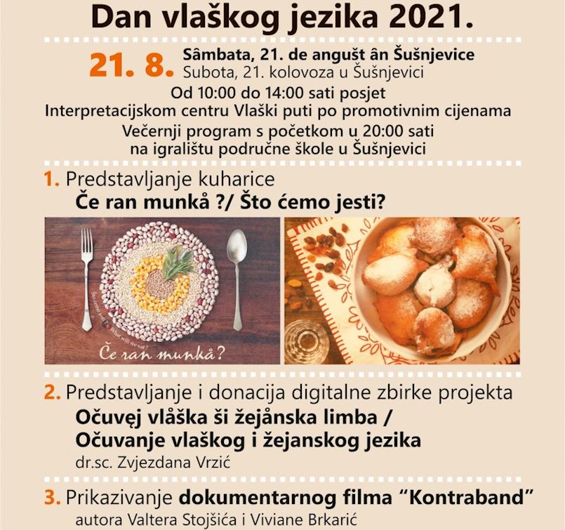 U Šušnjevici u subotu Zija de vlåška limba/ Dan vlaškog jezika
