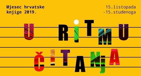 Mjeseca hrvatske knjige u Gradskoj knjižnici Labin