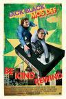 Filmoteka: Be kind rewind (Molim te, premotaj)