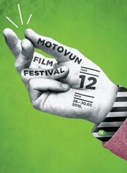Motovun film festival:Angažirani Motovun