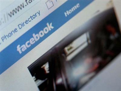 Facebook zna gdje ste: Veliko Oko uvijek vas prati