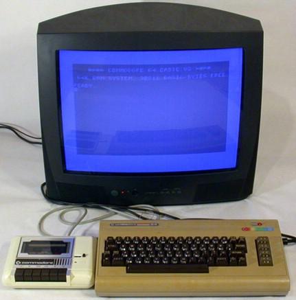 25. godišnjica Commodorea 64