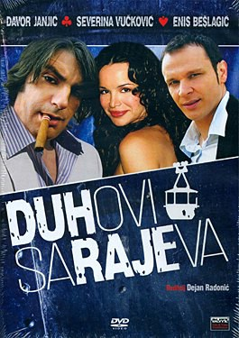 Filmoteka: Duhovi Sarajeva (2007)
