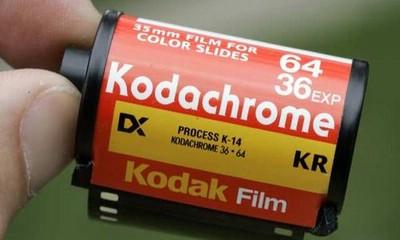 Nastupilo novo doba: Kodachrome otišao u povijest