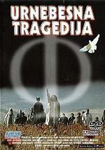 Filmoteka: Urnebesna tragedija