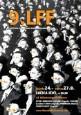 9. Liburnia film festival - glavna nagrada filmu Ratni reporter