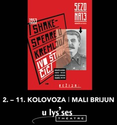 Svečanim ručkom sa Staljinom Kazalište Ulysses najavljuje ovogodišnju premijernu predstavu