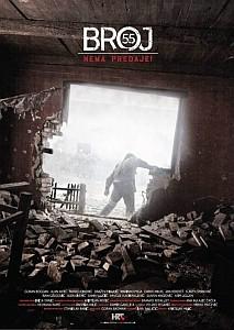 Filmoteka: Broj 55 / Number 55  (2014)