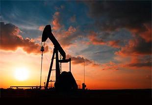 Cijena nafte rast će još deset godina