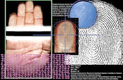 Budućnost se vidi na prstima i dlanovima - genetski kod na dječjim prstima