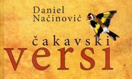 """""""Čakavske versi"""" Danijela Načinovića"""