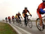 """Biciklistička utrka """"Istarsko proljeće"""""""