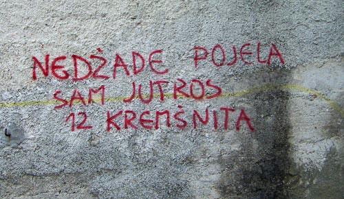 Na dnevnom redu Povjerenstva za sukob interesa i prijava Adriana Kiršića protiv Kajina