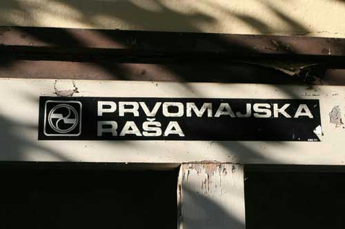 Dužnici za vratom: Na sudskim dražbama od 83 nekretnine iz Istre, Prvomajska iz Raše i kuća u Rapcu vrijedna 3,7 milijuna kuna