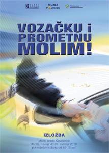 """Kopija patenta tahografa labinskog izumitelja Josipa Belušića na izložbi """"Vozačku i prometnu, molim!"""" u Koprivnici"""