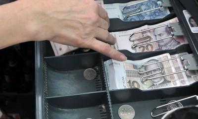 FINA naplaćuje proviziju za usitnjavanje novca
