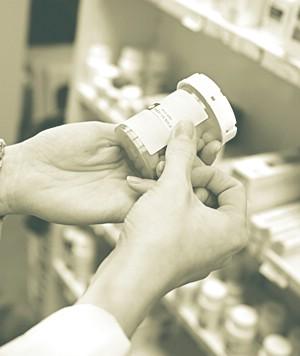 Raška ljekarna na čekanju