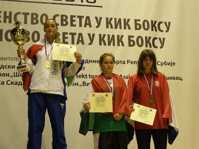 Katarina Cukarić brončana na Svjetskom Prvenstvu  u  kickboxingu za kadete i juniore  u Beogradu (Galerija fotografija)
