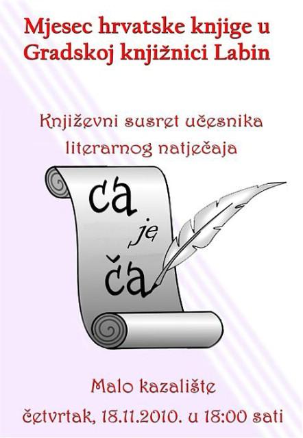 """Završna večer literarnog natječaja """"Ca je ča"""" (četvrtak 18.11.)"""