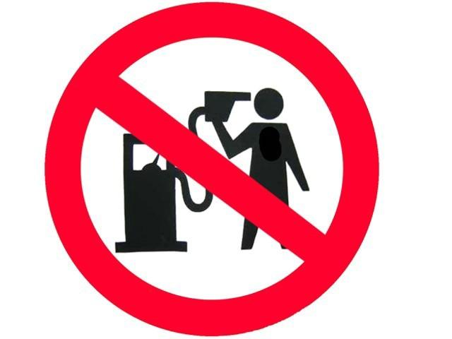 Nenormalan rast cijena: Probijena psihološka granica od 9 kn po litri benzina