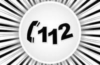 Županijski centar 112 Pazin bez servisnih informacija