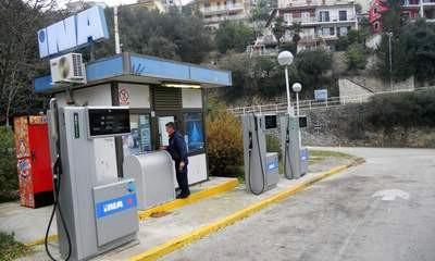 Ina potvrdila zatvaranje benzinske postaje u Rapcu