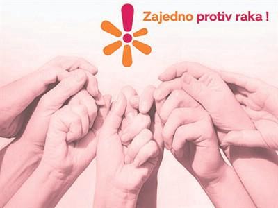 Promocija zbirke pjesama Milana Pačića