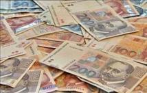Prevarena Labinjanka: Uzela novac, a nije ishodovala kredite