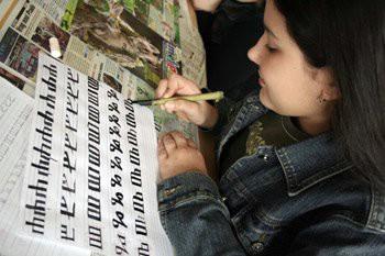 Petero učenika OŠ I. L. Ribara sudjelovalo na maloj glagoljaškoj akademiji u Roču