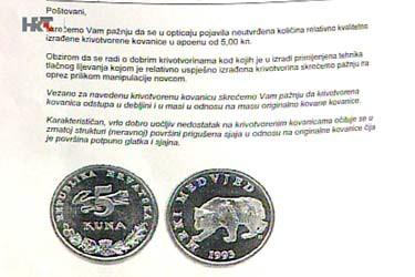Pojavile se lažne kovanice od 5 kuna
