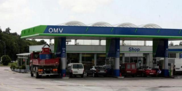 Nastavljeno suđenje za pljačku OMV-a u Dubrovi
