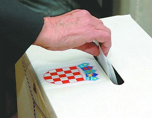 Birači - želite li glasovati na predstojećim izborima za zastupnike u Europski parlament informirajte se na vrijeme - dopuna registra birača  do 3. travnja 2013.