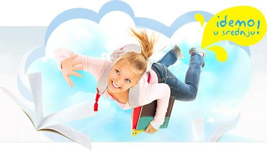 Kreću E-upisi: Osmaši od danas mogu prijaviti obrazovne programe