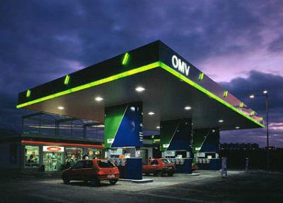 OMV: Osnovana kompanija za gradnju LNG terminala na Krku